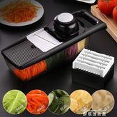 土豆絲切絲器刨絲器切片器多功能切菜神器家用蘿卜擦絲器   麥琪精品屋