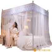 蚊帳家用公主風1.5m床上1.8夏季支架加密紋賬2米1.2雙層夏季歐式【小橘子】