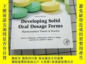 二手書博民逛書店Developing罕見Solid Oral Dosage Forms: Pharma... 進口原版 Y26