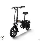 電動車-電動自行車折疊電動車迷你成人代駕鋰電池電瓶車小型男女助力lx聖誕交換禮物