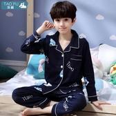 兒童睡衣男童純棉長袖春秋季薄款小男孩中大童全棉卡通家居服套裝  歐韓時代