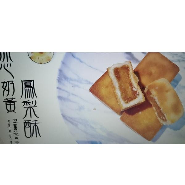 [9玉山最低網] 格麥蛋糕 流心奶黃鳳梨酥禮盒 x 2盒