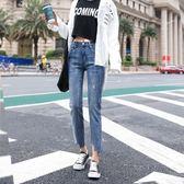 牛仔褲 女九分褲春季新款韓版破洞顯瘦學生不規則直筒褲子 莎瓦迪卡