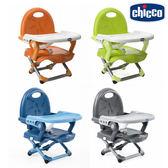 Chicco Pocket Snack 攜帶式輕巧餐椅座墊(橙橘/萊姆綠/星燦灰/晴空藍)