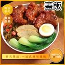 INPHIC-蓋飯模型 牛丼 親子丼 井飯 燒肉飯 日式丼飯-IMFA194104B