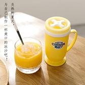 日本進口冰沙刨冰機家用沙冰杯小型DIY自制冰沙器手動迷你沙冰機