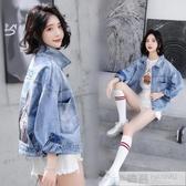 2020春秋季新款韓版港風牛仔外套女裝寬鬆bf學生原宿上衣短款夾克
