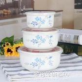 保鮮盒陶瓷保鮮碗三件套帶蓋便當盒微波爐專用碗冰箱碗收納盒大號泡面碗多莉絲旗艦店YYS