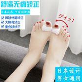 (低價衝量)大腳趾拇指外翻矯正器成人日夜用可穿鞋男女士大腳骨腳趾矯正器