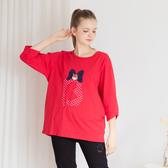 【衣大樂事】立體草莓娃娃字母T