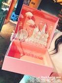 禮物盒 禮物盒空盒高檔大號網紅創意ins風生日禮盒包裝禮品盒子少女心 7月特惠