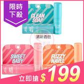 韓國 香水棒(11g) 清新香皂/甜蜜寶貝/禁果 3款可選【小三美日】原價$269