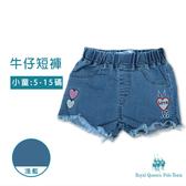 抽鬚牛仔短褲 [35152] RQ POLO 女童春夏款 5-15 碼 現貨