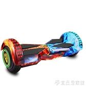 平衡車 雙輪平衡車兒童8-12學生成人智能小孩代步成年自平行車雙輪越野 母親節禮物