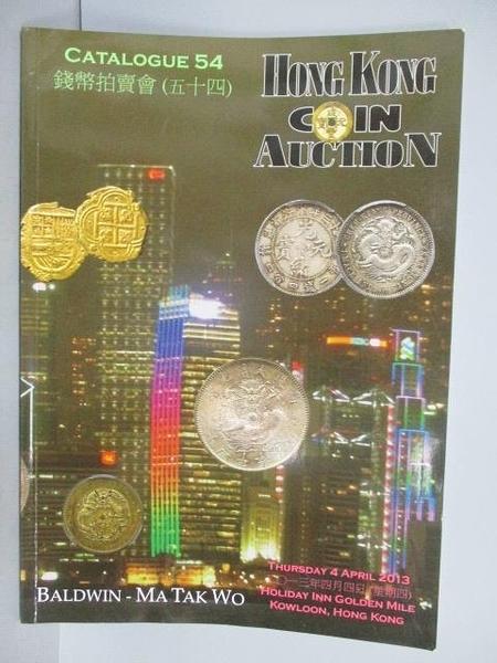 【書寶二手書T3/收藏_PHN】Hong Kong Coin Auction_Catalogun 54