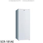 【南紡購物中心】SANLUX台灣三洋【SCR-181AE】181公升直立式冷凍櫃