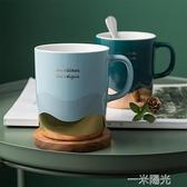 杯子輕奢墨綠情侶陶瓷馬克杯辦公室咖啡杯男女家用金色茶杯喝水杯  一米陽光