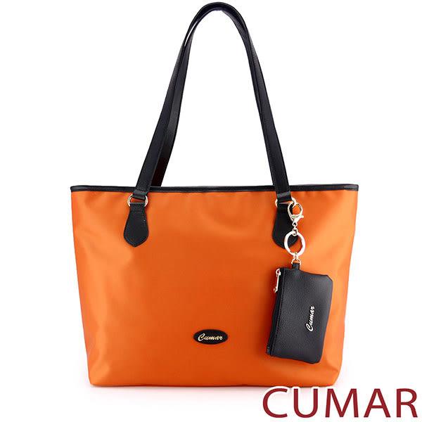 【CUMAR女包】大容量素面防潑水托特包(附零錢包)-橘