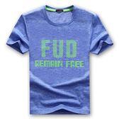 新款男童短袖t恤中大童兒童速干衣大碼夏裝男孩半袖T體恤運動套裝『鹿角巷』