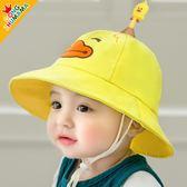 嬰兒帽子男女寶寶帽1-3歲夏季薄款盆帽漁夫帽遮陽防曬春秋