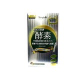 Simply MCT 防彈酵素膠囊 30錠/盒