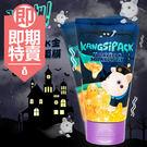 (即期商品)韓國 Elizavecca 殭屍豬24K金深層清潔面膜 120ml