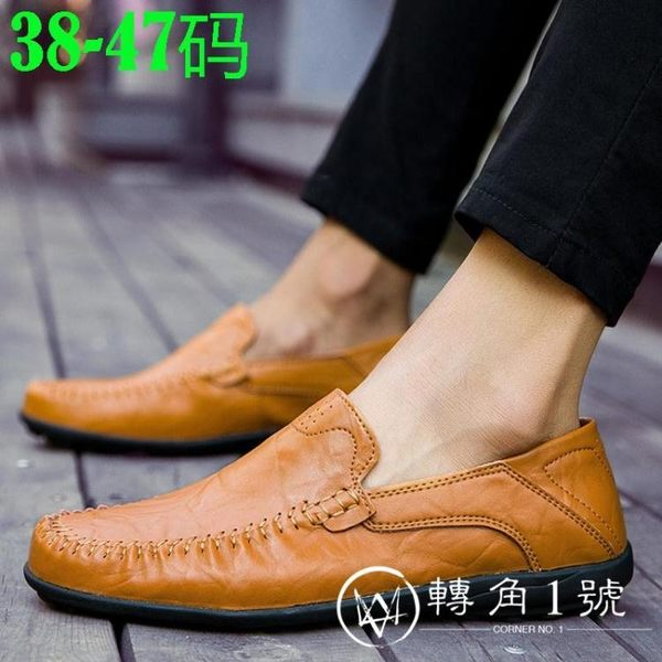 夏日男土洞洞涼鞋真皮鏤空小皮鞋無帶孔打孔網孔豆豆鞋男45大碼46