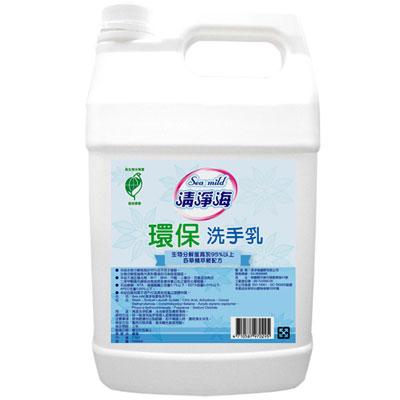 【奇奇文具】清淨海 Sea mild 4000ml 環保洗手乳(箱4缶)