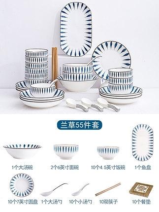 碗碟套裝家用日式餐具套裝景德鎮陶瓷簡約創意個性飯碗湯碗筷盤子 艾瑞斯