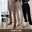 特價【A04200253】K自訂款內刷毛鬆緊休閒褲6色