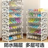 多層簡易鞋架省空間經濟型不銹鋼家用迷你小鞋櫃家里人門廳櫃YS-新年聚優惠
