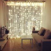 LED窗簾燈星星燈彩燈閃燈串燈滿天星浪漫房間臥室裝飾網紅瀑布燈