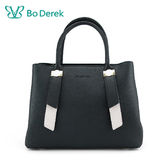 Bo derek 輕奢魅力雙飾帶斜背包-黑色