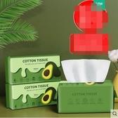 抽取式純棉一次性洗臉巾 一包裝