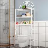 浴室衛生間多功能馬桶架置物架廁所整理架落地洗衣機架層架