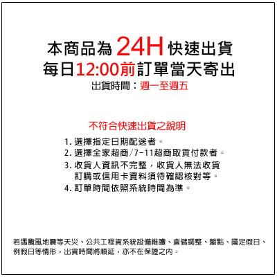 (24H) 客製 滿版 質感 日文 愛情不用翻譯 iPhone 6 6S Plus 手機殼 荔枝紋 硬殼 Sara Garden【C0719015】
