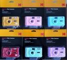 柯達 Kodak M35 底片相機 傻瓜相機 傳統膠捲 相機 復古風格 熱銷商品 可重覆使用 可傑 送電池