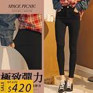 長褲 Space Picnic|銀釦素面超彈力貼腿長褲(預購)【C18093086】