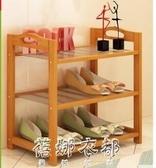 鞋架 多層簡易家用經濟型省空間鞋櫃組裝現代簡約防塵宿舍置物架子