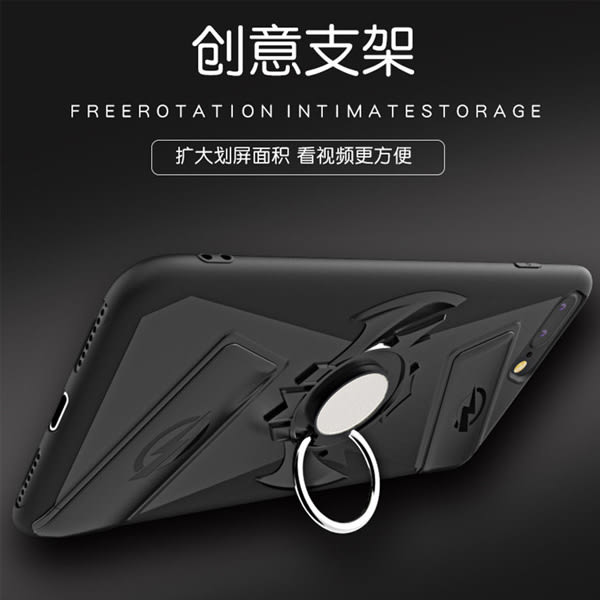 蘋果 iPhoneX iPhone8 Plus iPhone7 Plus iPhone6s Plus 遊戲手把殼 手柄 支架 防摔 手機殼 全包邊 保護殼