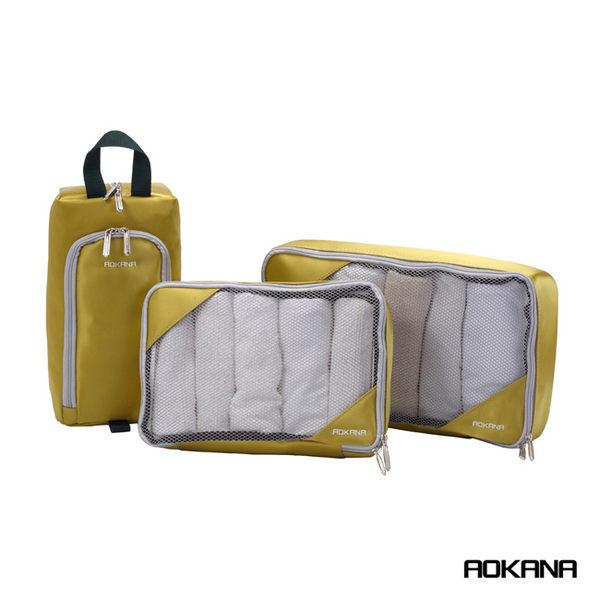 AOKANA奧卡納 台灣製造 高品質 衣物收納袋六件組 (黃金銅) 023AB027