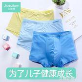 兒童內褲男童平角褲莫代爾大童寶寶四角短褲內12-15歲學生『艾麗花園』