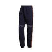 adidas 長褲 3-Stripes Wind Pants 藍 橘 男款 風褲 運動休閒 【PUMP306】 FM1533