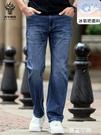 大牛傳說2021年春夏新款冰氧吧牛仔褲男寬松直筒大碼休閒彈力長褲 創意新品
