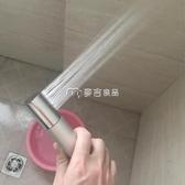 蓮蓬頭全銅脈沖方形家用沖洗淋浴柱狀圓形小花灑手持麥吉良品