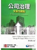 二手書博民逛書店《Corporate governance: a comprehensive point of view(Chinese Edition)》 R2Y ISBN:9861578331