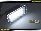 莫名其妙倉庫【DU032 LED牌照燈】15-18 模組化 車牌燈 不閃爍 白光一對 Mondeo MK5