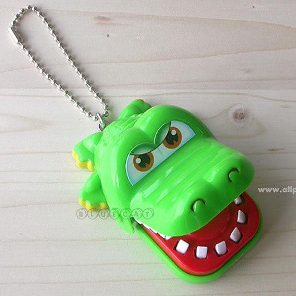 【BlueCat】懷舊古早彩色鱷魚瘋狂咬咬樂玩具鑰匙圈