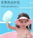 寶寶洗頭神器嬰兒童防水護耳小孩洗澡幼兒洗發浴帽可調節0-3-10歲 【傑克型男館】