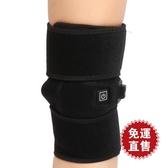 電熱保暖護膝 爆款現貨充電式髮熱護膝護具 娜娜小屋
